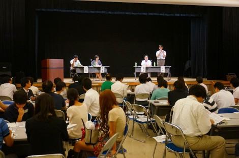 第17回架け橋企画『自治体から日本を変える!』